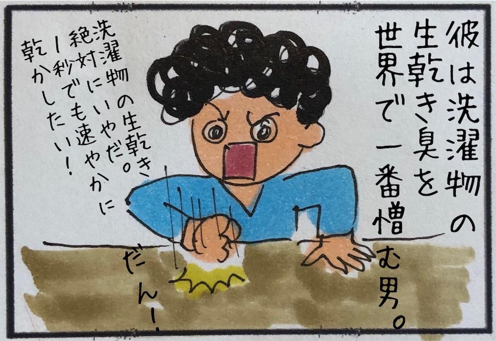 f:id:kitano-stop:20191123103502j:image