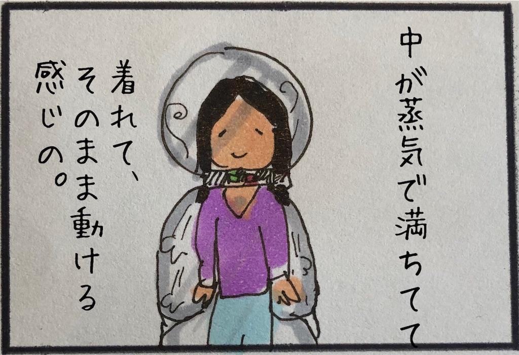 f:id:kitano-stop:20191123105913j:image