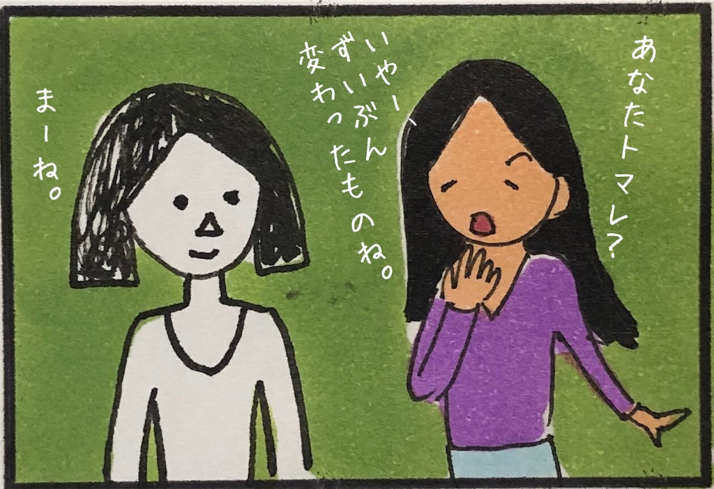 f:id:kitano-stop:20191128213604j:image