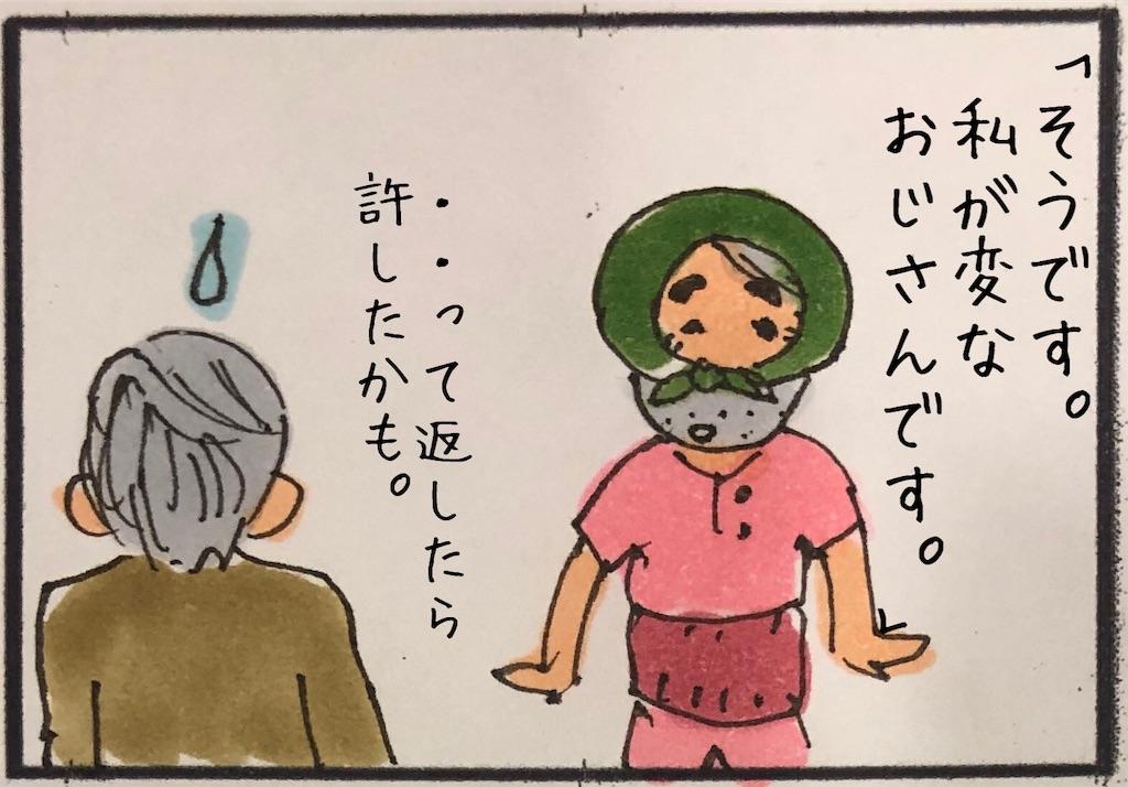 f:id:kitano-stop:20191129184118j:image