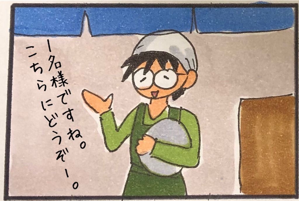 f:id:kitano-stop:20191130170126j:image