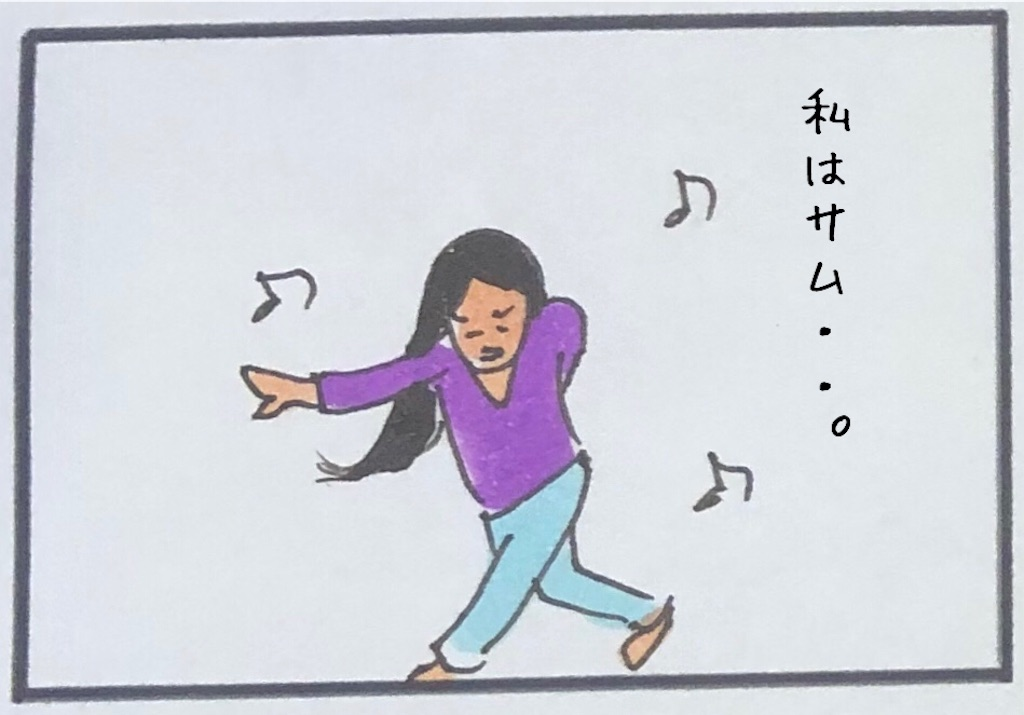 f:id:kitano-stop:20191206115825j:image