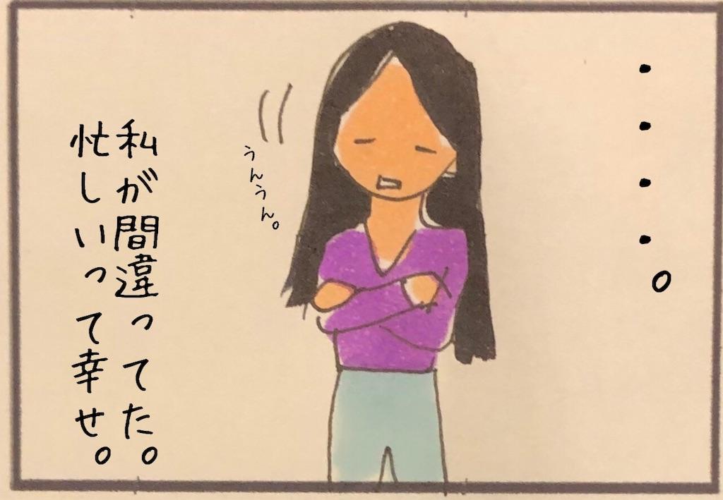 f:id:kitano-stop:20191211204721j:image