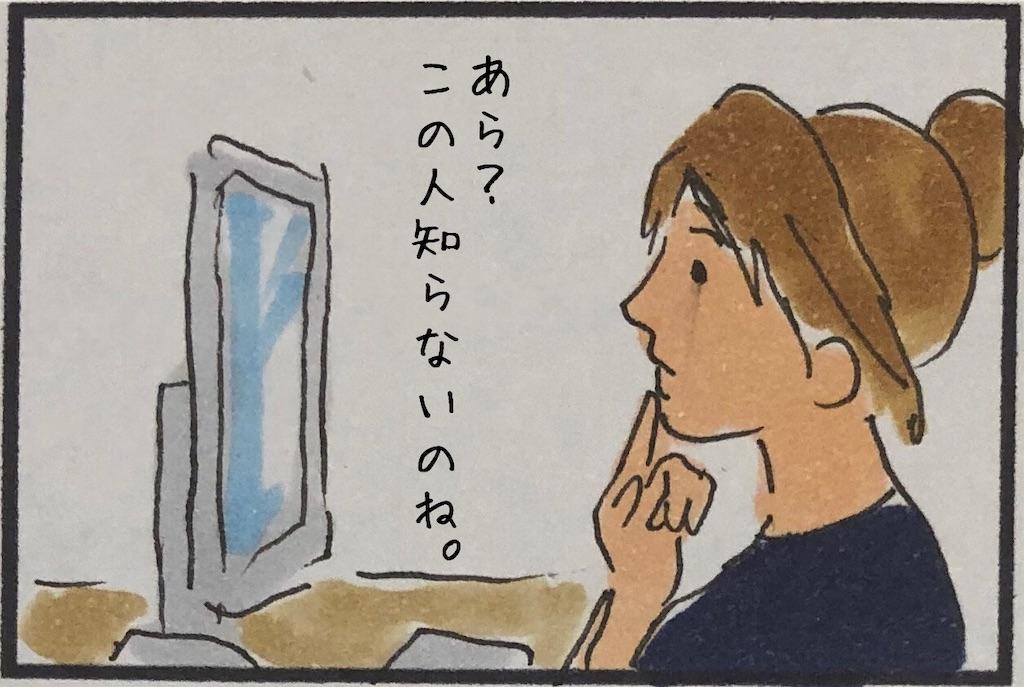 f:id:kitano-stop:20191214232444j:image