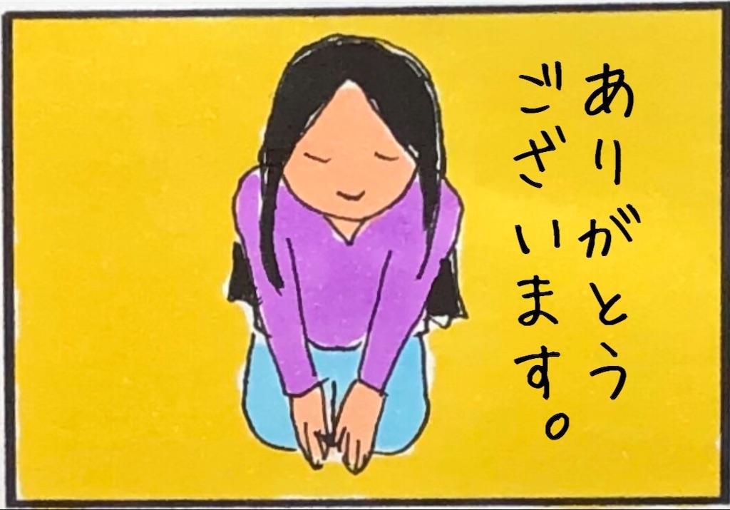 f:id:kitano-stop:20191215000902j:image