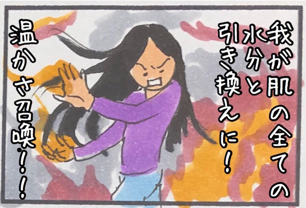 f:id:kitano-stop:20191215002940j:image
