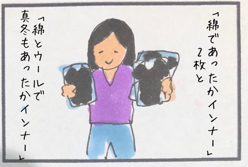 f:id:kitano-stop:20191215083529j:image