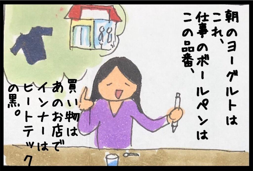 f:id:kitano-stop:20191215225804j:image