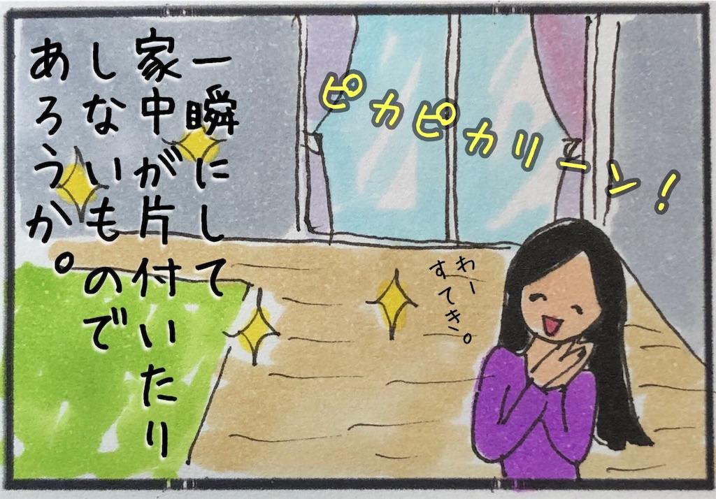 f:id:kitano-stop:20191230160037j:image