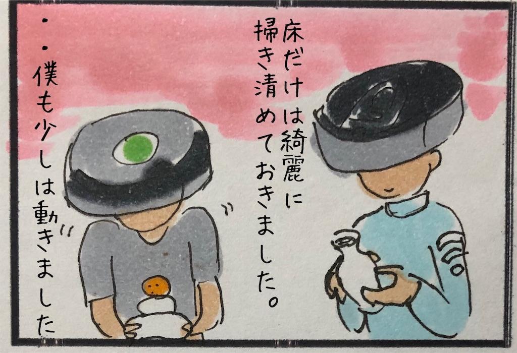 f:id:kitano-stop:20191230225128j:image