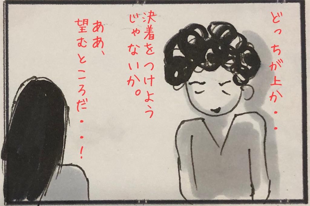 f:id:kitano-stop:20200107150306j:image