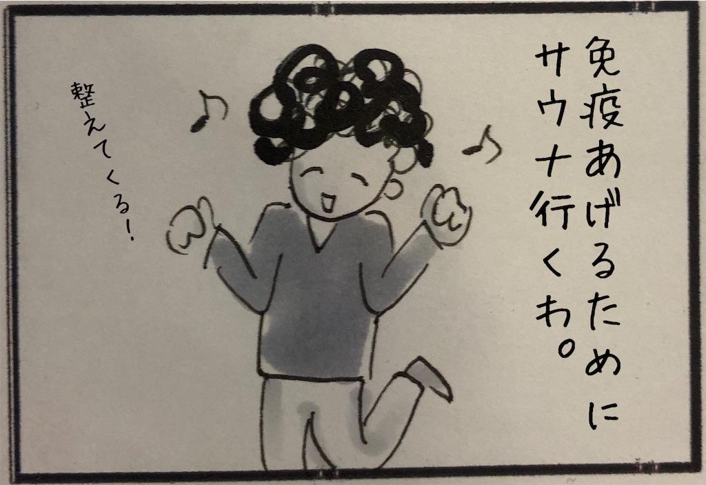 f:id:kitano-stop:20200107191832j:image