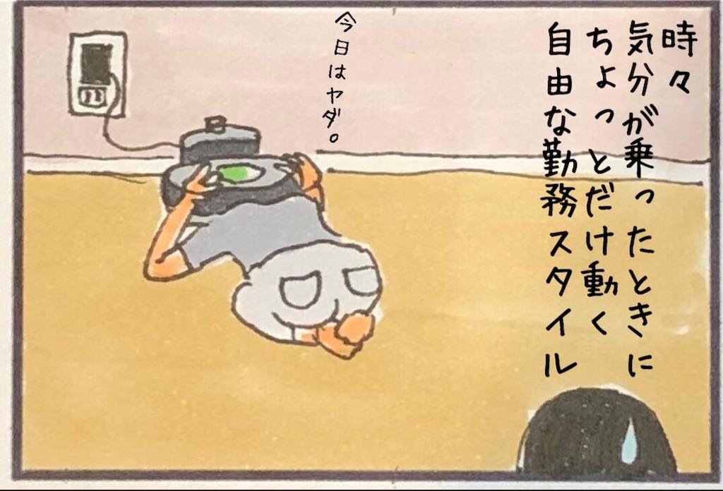 f:id:kitano-stop:20200110163620j:image