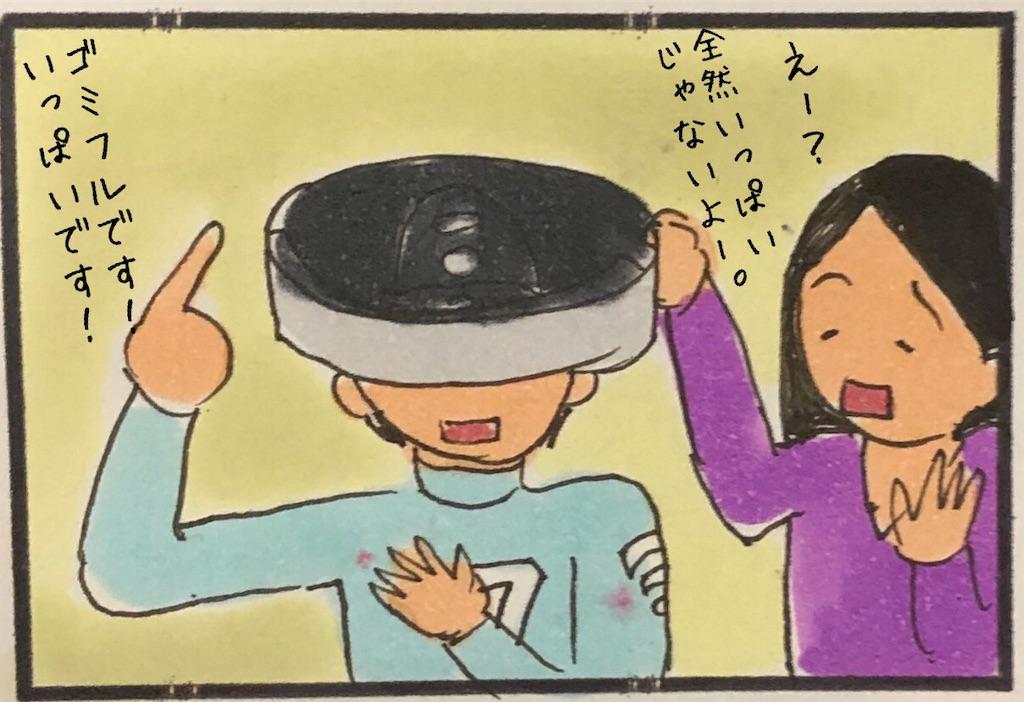 f:id:kitano-stop:20200110175111j:image