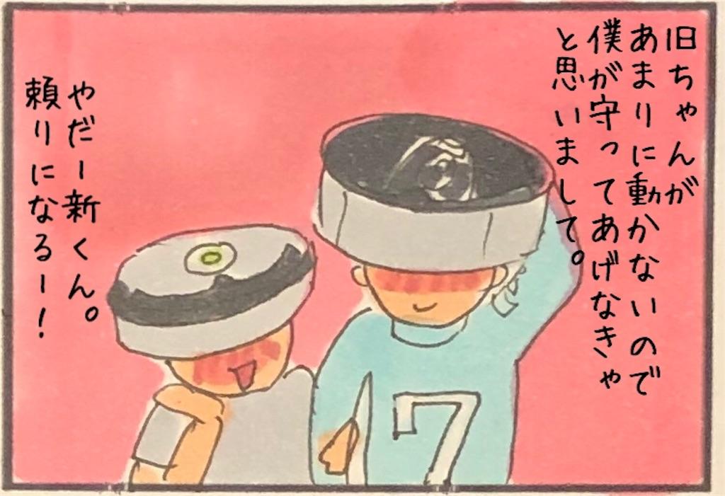 f:id:kitano-stop:20200110192102j:image
