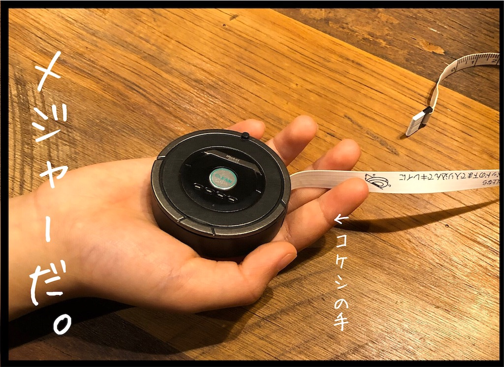 f:id:kitano-stop:20200113204536j:image