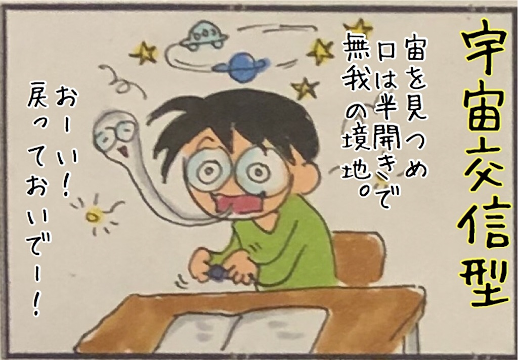 f:id:kitano-stop:20200115155505j:image
