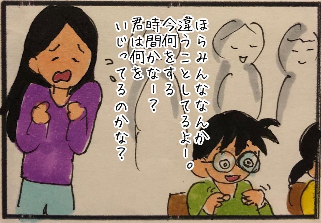 f:id:kitano-stop:20200115174646j:image