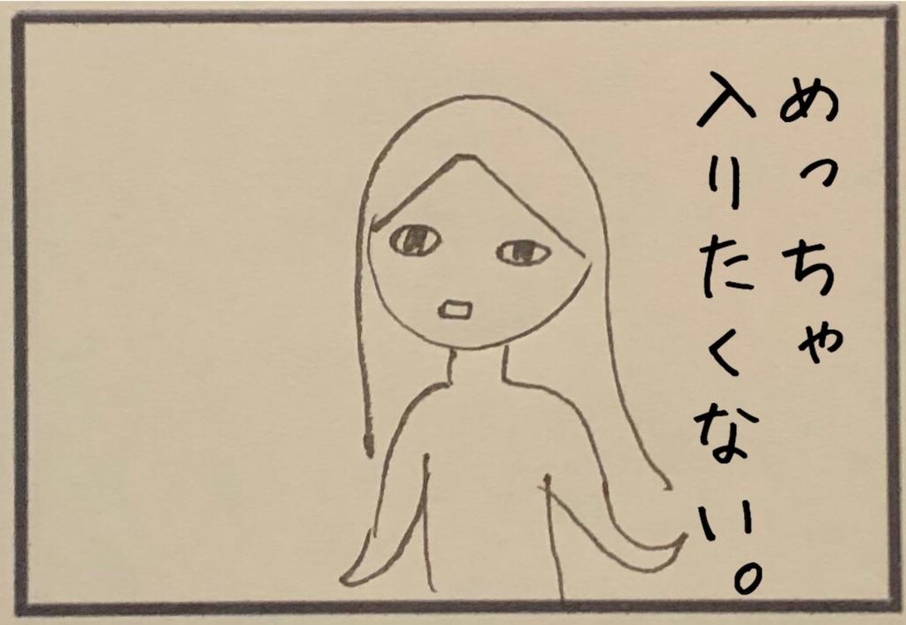 f:id:kitano-stop:20200118132558j:image