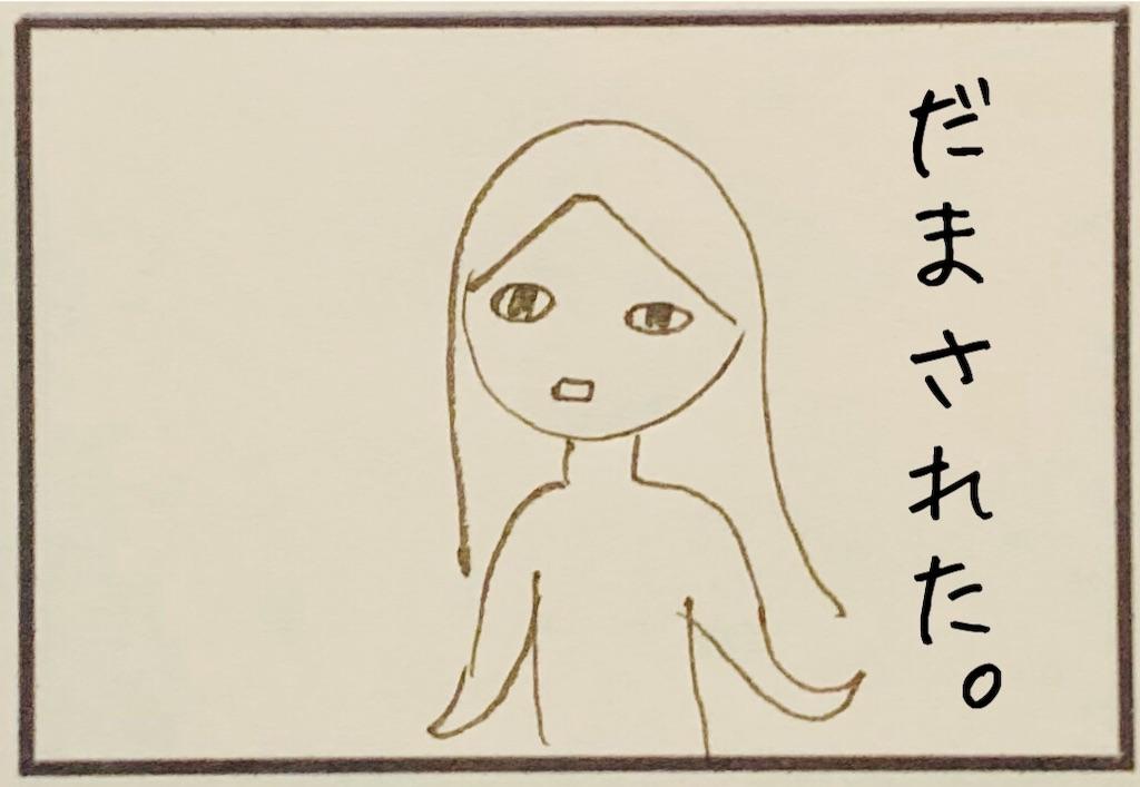 f:id:kitano-stop:20200118163127j:image