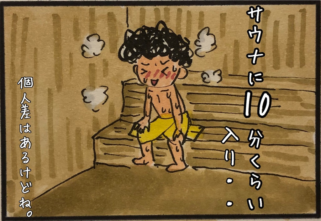 f:id:kitano-stop:20200118171147j:image