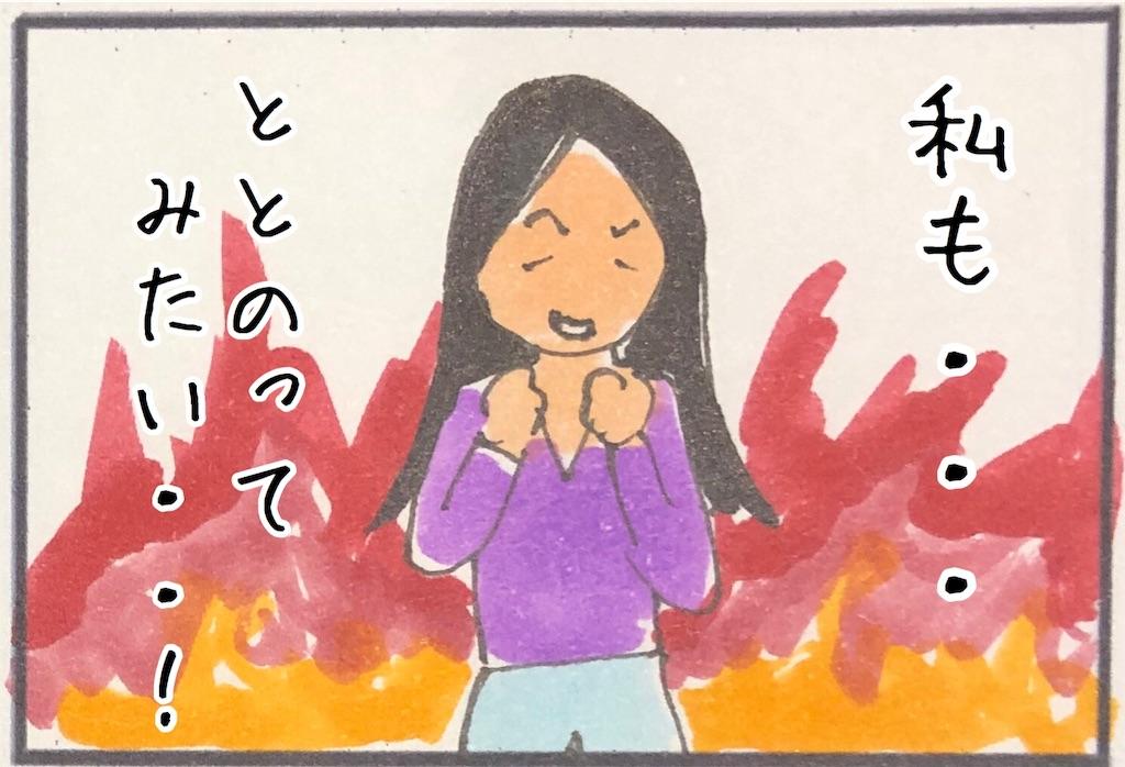 f:id:kitano-stop:20200118195952j:image