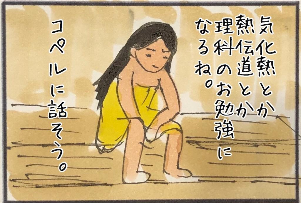 f:id:kitano-stop:20200120190538j:image