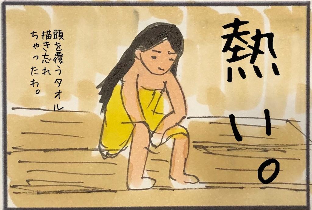 f:id:kitano-stop:20200120215722j:image