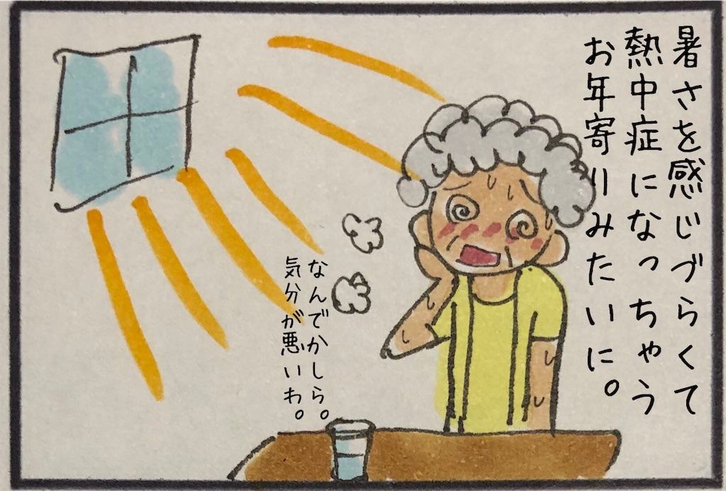 f:id:kitano-stop:20200120223629j:image