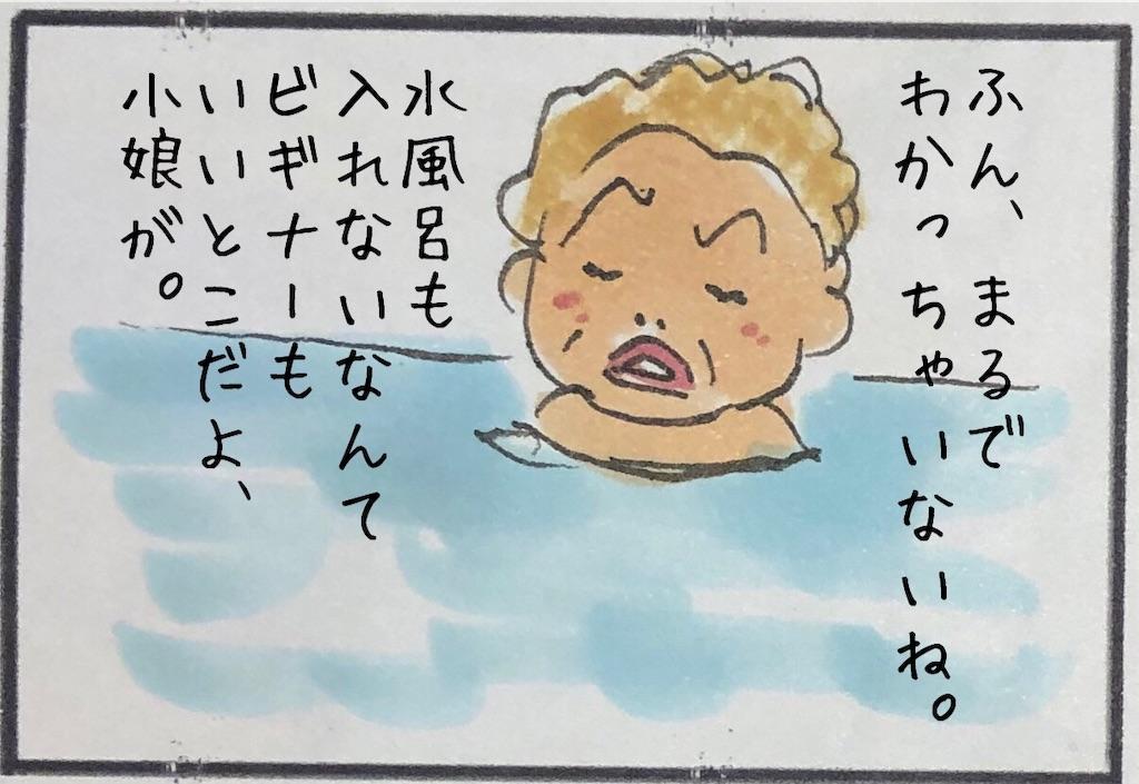 f:id:kitano-stop:20200120234608j:image