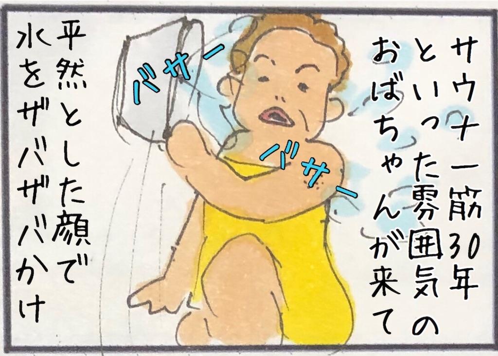 f:id:kitano-stop:20200121014154j:image
