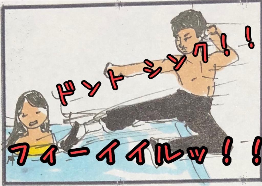 f:id:kitano-stop:20200121020558j:image
