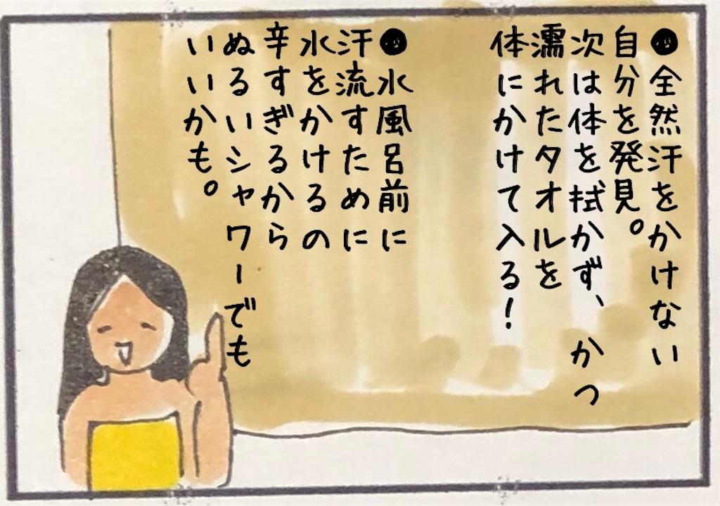 f:id:kitano-stop:20200121023225j:image
