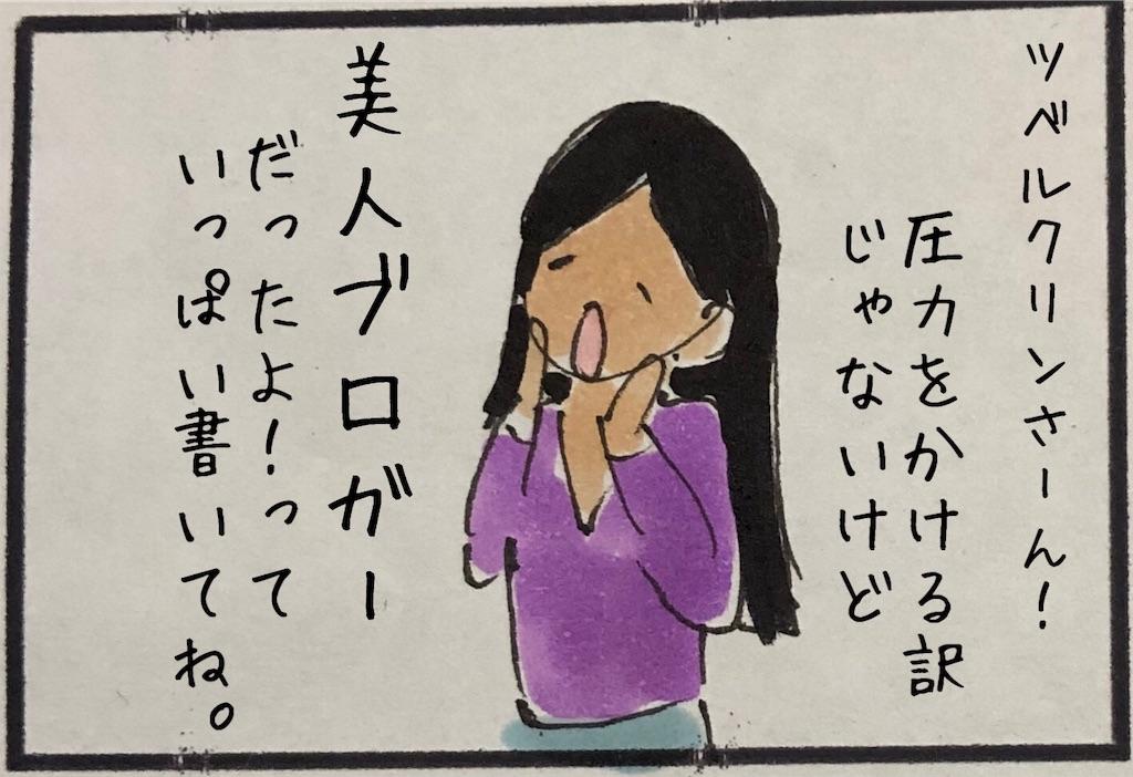 f:id:kitano-stop:20200121030431j:image