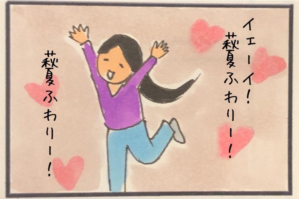 f:id:kitano-stop:20200122150929j:image