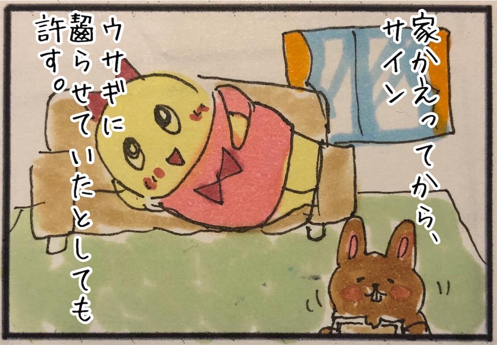 f:id:kitano-stop:20200122212309j:image