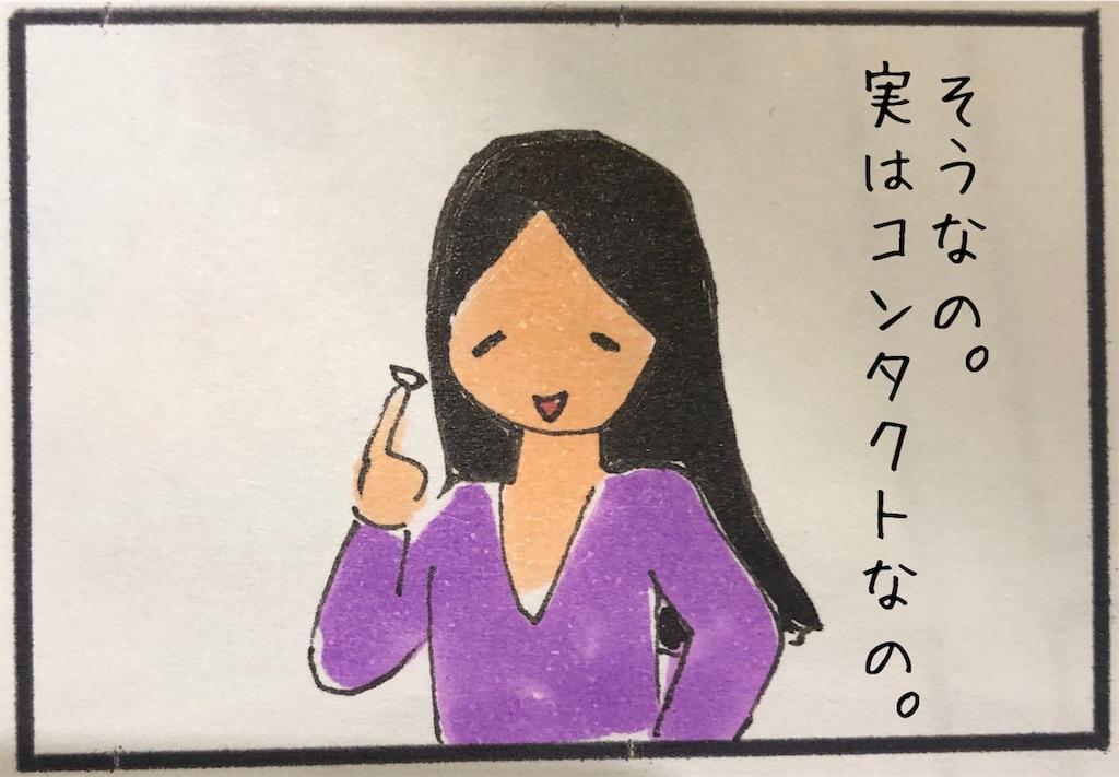 f:id:kitano-stop:20200126225335j:image