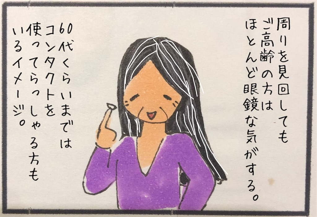 f:id:kitano-stop:20200126234336j:image