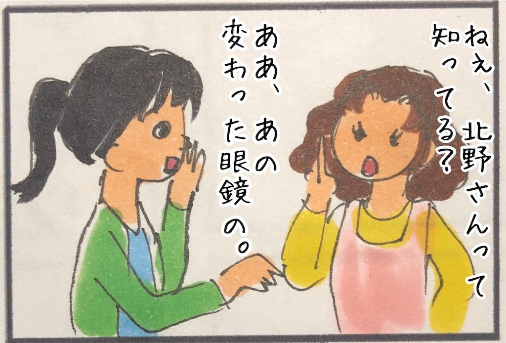 f:id:kitano-stop:20200127003048j:image