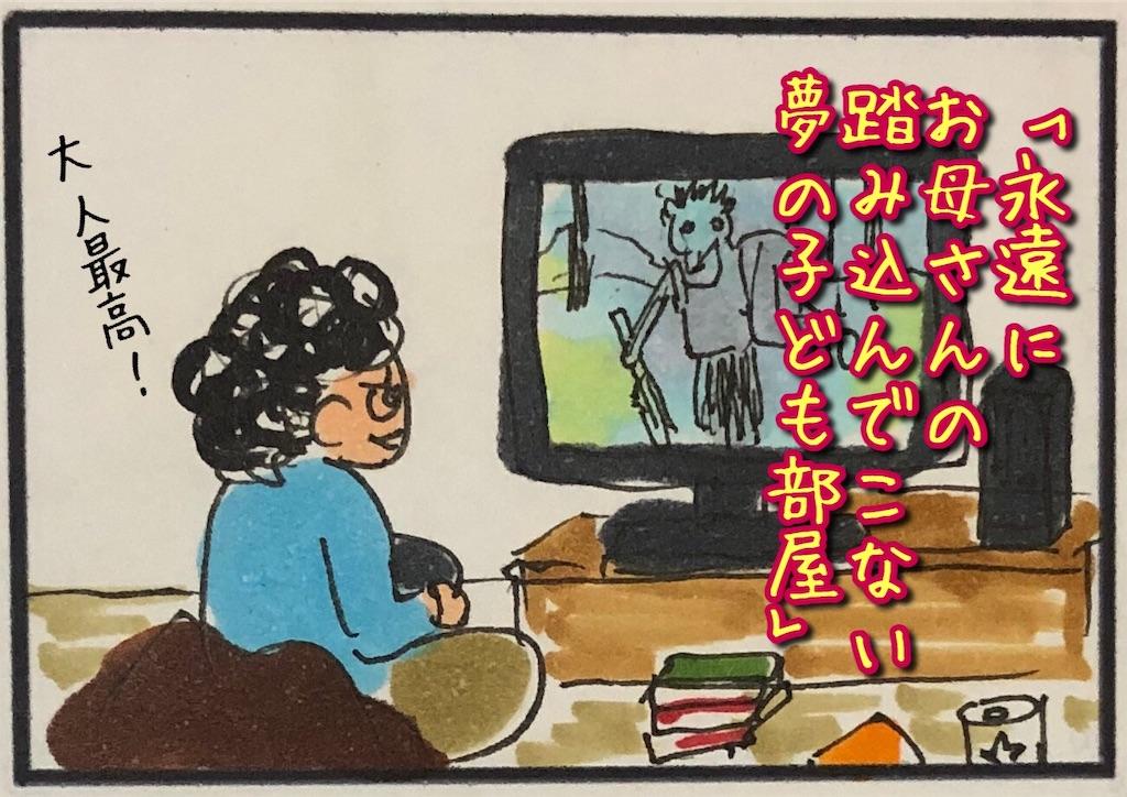 f:id:kitano-stop:20200128215526j:image