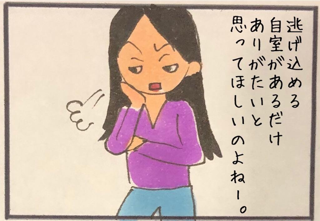 f:id:kitano-stop:20200129175024j:image