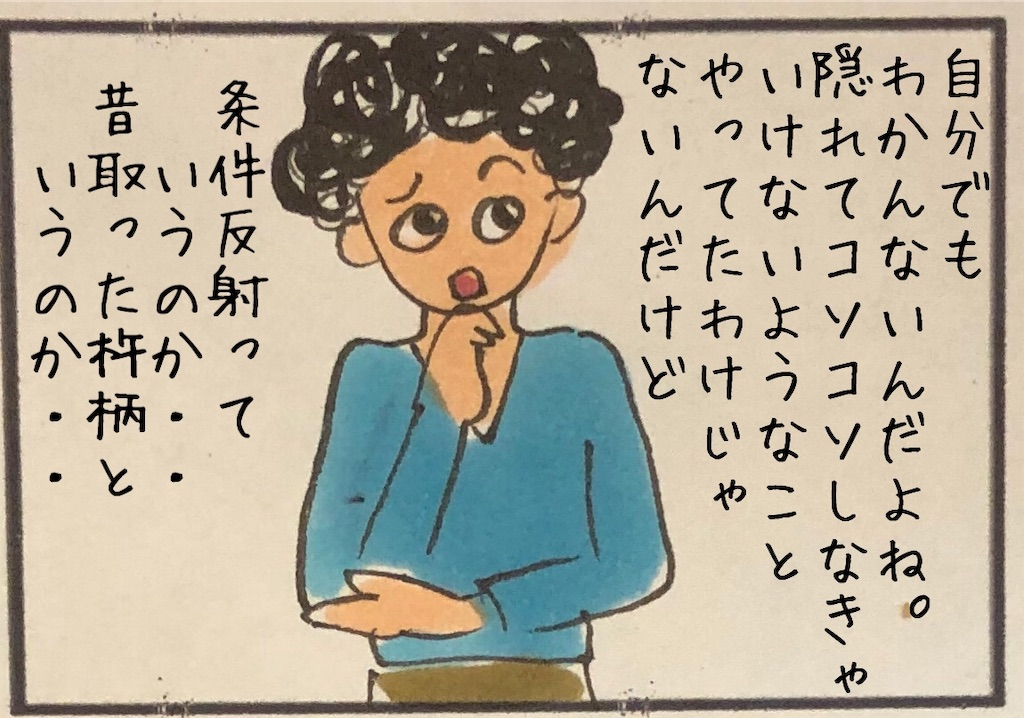 f:id:kitano-stop:20200129192332j:image