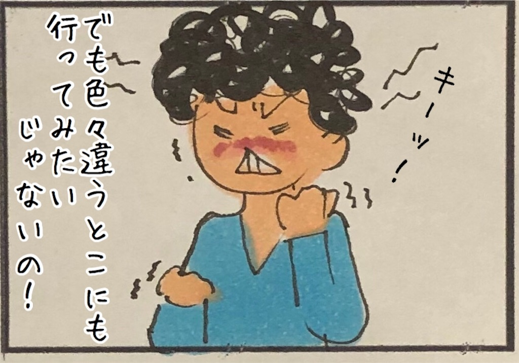 f:id:kitano-stop:20200205145349j:image
