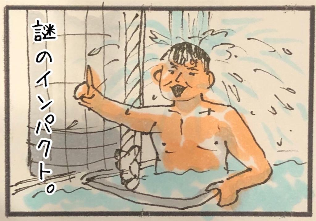 f:id:kitano-stop:20200205175035j:image