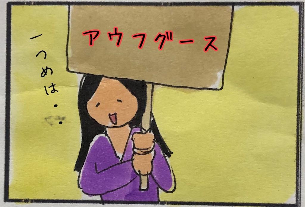 f:id:kitano-stop:20200206210030j:image