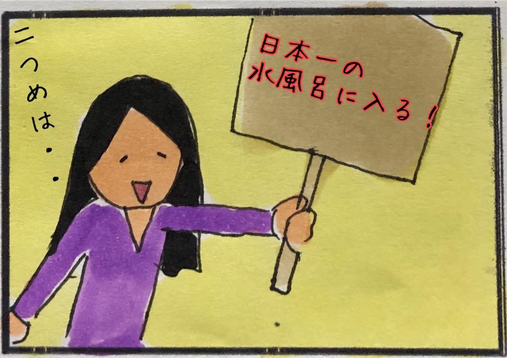 f:id:kitano-stop:20200206210530j:image