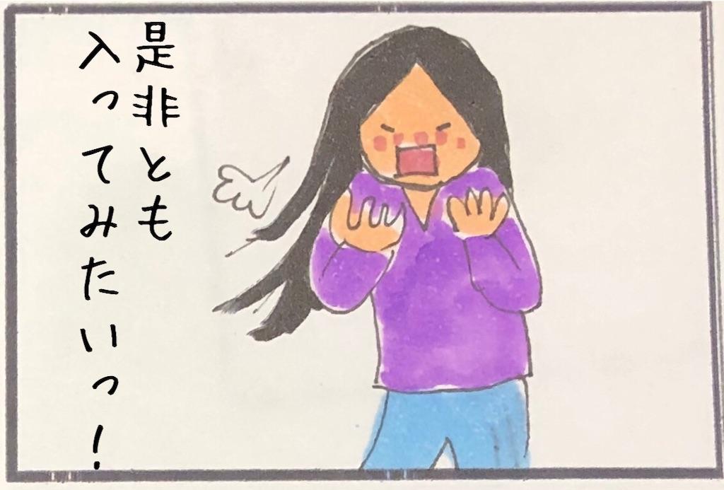 f:id:kitano-stop:20200206213926j:image