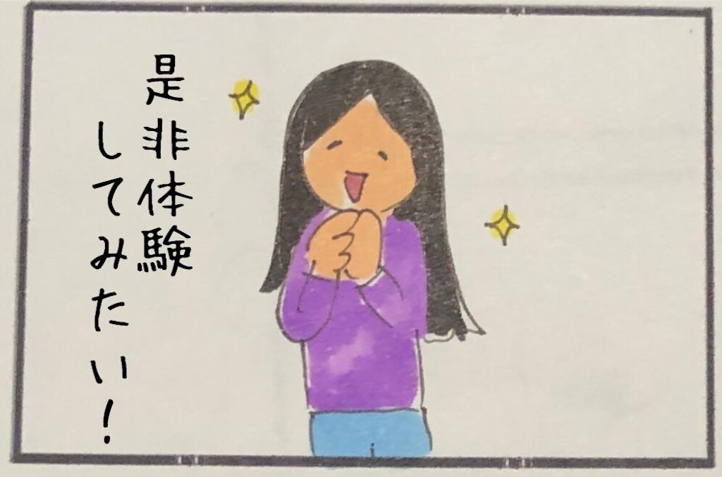 f:id:kitano-stop:20200206215845j:image