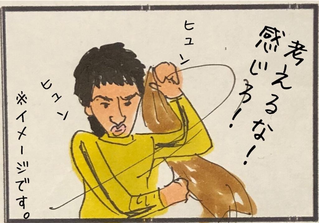 f:id:kitano-stop:20200207190718j:image