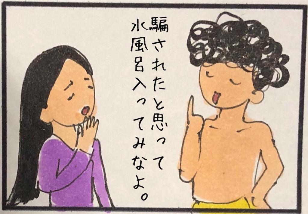 f:id:kitano-stop:20200207221237j:image